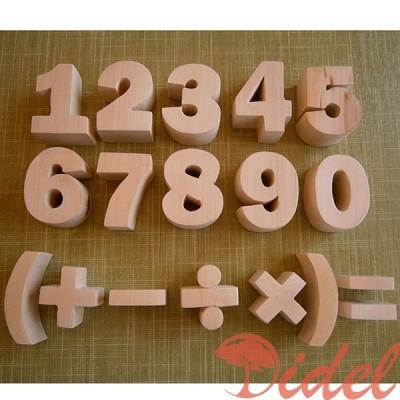 Веселая арифметика