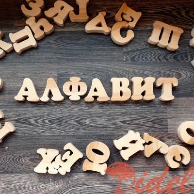 Алфавит из дерева