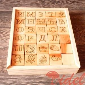 Кубики «Алфавит+»