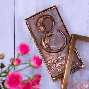 Крафтовый шоколад Valar Verde 8 марта
