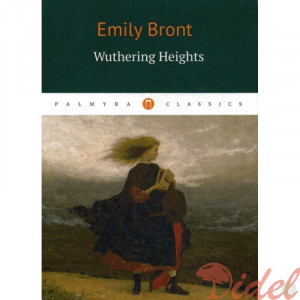 Wuthering Heights = Грозовой перевал: роман на англ.яз. Bronte Emily
