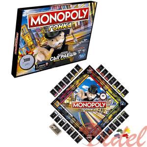 Настольные игры Хасбро Monopoly