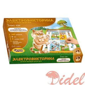 Интерактивная игрушка Десятое Королевство